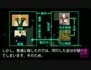 第38位:【都市伝説】「本能寺の変」徳川共謀説と光秀生存説 書き替えられた歴史 thumbnail