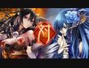 【二品上位】聖獣戦姫27「春華様 vs 徐夫人」【三国志大戦】