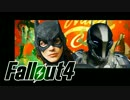 【Fallout4】おもむろに字幕プレイ Ver.10