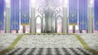 【Fate/MMD】聖都正門と玉座と大騎士勲章