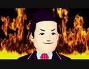 【第19回MMD杯予選】レッツゴー!尊師