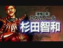 【新シリーズ】TVアニメ「七つの大罪 戒めの復活」新キャスト発表PV