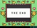 【最終版】pokemon yellow (J) 01:38.53 SRAM glitch 【speedrun,RTA】