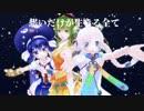 【音街ウナ・Rana41202・GUMI】Magia【まど☆マギEDピアノカバー】