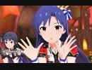 【ミリシタMV】恋のLesson初級編【青の系譜】
