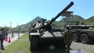 【善通寺駐屯地】74式戦車 姿勢制御