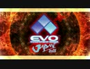 【日本開催決定】EVO Japan 2018  Official Launch Trailer