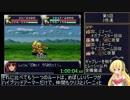 第4次スーパーロボット大戦RTA_6:58:46_Part5/44