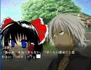 【MUGEN】ロック・ボガードの憂鬱 第9話 thumbnail