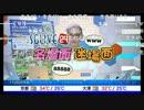 SOLiVE24 名場面迷場面 (2017-07-16) (1/2)