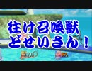 【スマブラWiiU】サバイバーVSレーサー Round3