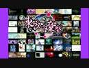【あなたの町の良動画】クロスフェードっぽくニコ童祭の楽曲紹介/GensoDisc