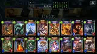 【シャドバ】ドラゴンを絶対に諦めない男