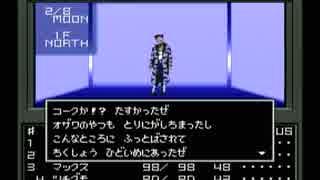 【真・女神転生I】初見実況プレイ39