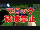 ゾンビの力で宙に舞う第1死目【Minecraft】【ゆっくり実況】