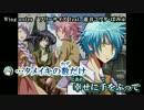 ニコカラ HD:【遊音コウタ・ぱみゅ】Wing notes(On Vocal)