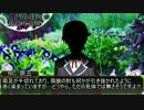 【刀剣乱舞】刀剣男士達の永い後日談のネクロニカ 2-3【ゆっくりTRPG】 thumbnail