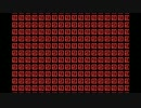アンダーテールとかいうゲームクリアしたらHDDバーストした件