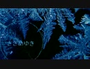 第89位:【東方アレンジ】ささめゆき【凍り付いた永遠の都】 thumbnail