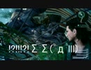 【FFXV】初見プレイ! PS4「FF15」実況プレイ動画 16