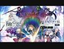 【英雄 運命の詩】Fate/Nightcore アレンジ【Fate/Apocrypha】