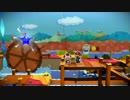 【ペーパーマリオ CS実況】 マリオ印の色塗り物語 Part5