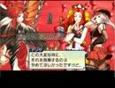 【PXZ】第39話『悪魔は、泣かない』No3【時々字幕縛りプレイ】