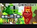【日刊Minecraft】最強の匠は誰かRPG!?本当の地獄はここから4日目【4人実況】