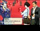 【PXZ】第39話『悪魔は、泣かない』No4【時々字幕縛りプレイ】
