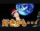 【そばかす式】 彗星ハネムーン ドレミーさん