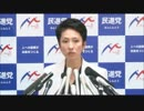 謝蓮舫が記者会見で違法人だったことを認めるも差別にすり替えるwww