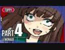 【ヤンデレ実況】 彼女の本当の姿何でしょうか… -みっくすおれ #4