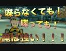 [マリオカート8DX:実況] 喋らない方が強い!ってことはない。