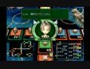 【実況】いたストSPフリープレイ DQ、FFの世界でも金持ちになる! Part.5