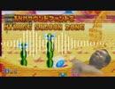 淫夢サウンドフォントでSonicMania:Mirage Saloon Zone
