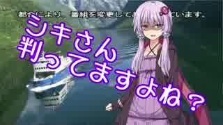 【ゆかり車載】 ゆかりさんとYAEH!したい13-1【DDH184】