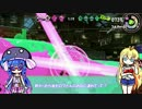 【splatoon2】ウナスプラ2ナウpart000【前夜祭】