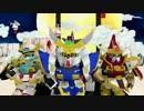 第41位:Six Trillion Years and an Overnight Story - Ryubi, Sousou, Sonken thumbnail