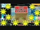 [SP七段]ゴスロリゆっくり姉さんの弐寺な日常 Part17
