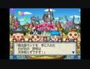 【桃鉄2010縛り実況】歴史ヒーローVSトリプル閻魔【九十四年目】