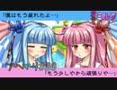 琴葉姉妹とイク!スーパーマリオ3Dワールドpart30【VOICEROID実況】