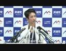 【民進党蓮舫】戸籍公開で説明責任を果たす!故意じゃない発言連呼w
