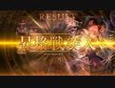 【結局ヘクターverse】Tier1ミッドネクロでランクマpart29【Master】