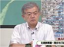 【防人の道NEXT】北朝鮮問題~現状を打破できるか-荒木和博氏に聞く[桜H29/7/19]