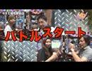 万発・ヤングの今がぱちドキッ! 第10話 (2/2)