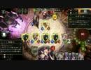 【Shadowverse】モルディカイ8 5/5 守護 ラスワ:モルを召喚