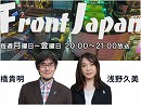 【Front Japan 桜】Democratic rebelion~日本における民衆の反乱 / 2017年後半を見る / 7.15「台湾正名」請願署名活動 in 浅草[桜H29/7/19]