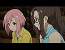TVアニメ「サクラクエスト」 第16話『湖上のアルルカン』