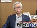 【西田昌司】「経世済民」への回帰を!来年度予算に向けた党内議論[桜H2...
