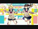 ツインズ/CHiCO with HoneyWorks